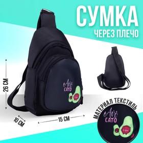 Avocado cat backpack bag, 15*10*26, zippered otd, n / a pocket, Regulus belt, black