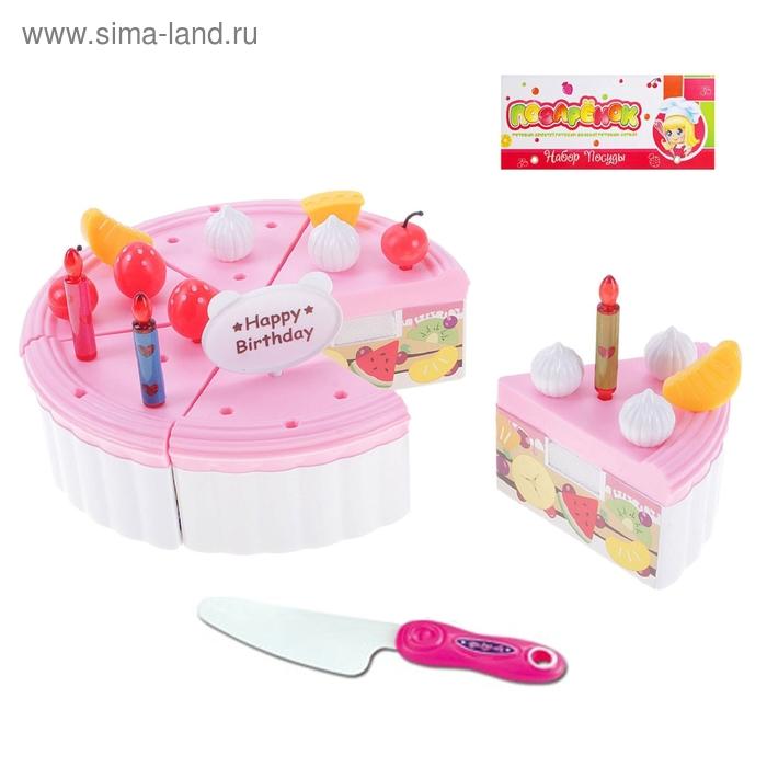 """Торт-нарезка """"Магия фруктов"""" на липучках, с ножичком"""