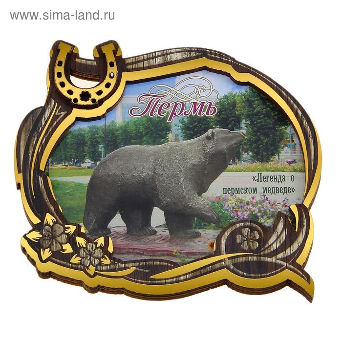 """Магнит с золотым тиснением """"Пермь. Медведь"""""""