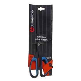 Ножницы Lamark 25.4 см, покрытие тефлон Non-Stick, эргономичная пластиковая ручка с мягкими вставками