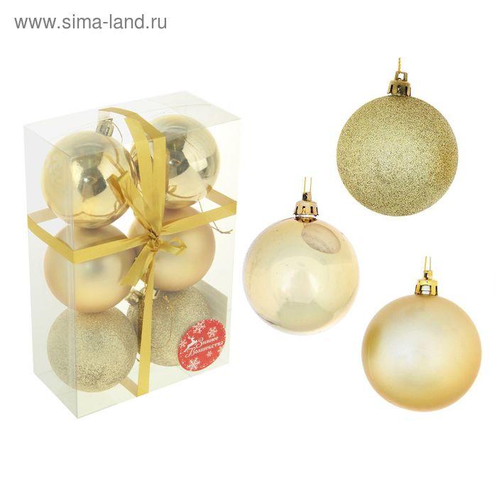 """Новогодние шары """"Золотое ассорти"""" (набор 6 шт.)"""