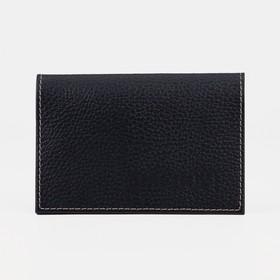 Обложка для паспорта, флотер, цвет чёрный