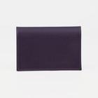 Обложка для паспорта, флотер, цвет фиолетовый