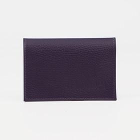 Обложка для паспорта, цвет фиолетовый