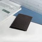 Обложка для паспорта, кайман, коричневый