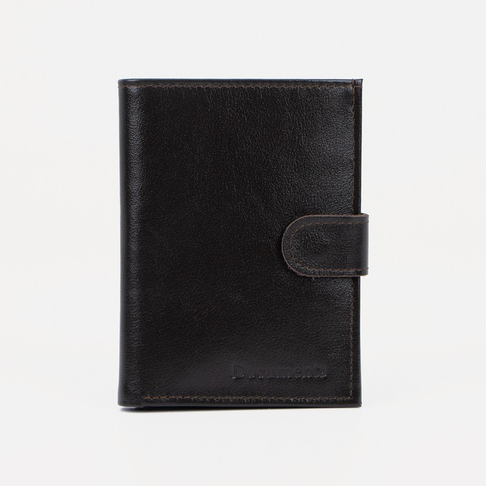 Обложка для автодокументов и паспорта на кнопке, отдел для купюр, коричневый глянцевый