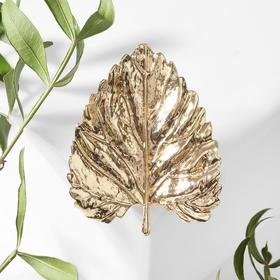 Birch Leaf brooch, gold color