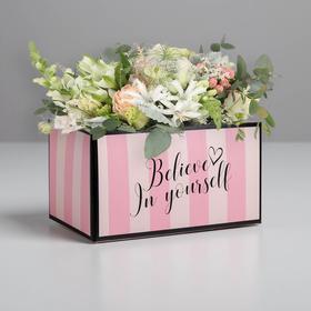 Складная коробка «Розовая», 12 × 17 × 10 см
