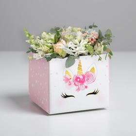 Складная коробка «Единорог», 10 × 12 × 12 см