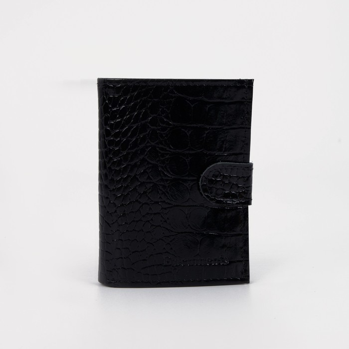 Обложка для автодокументов, цвет чёрный