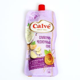 Соус CALVE сливочно-чесночный 230г д/п