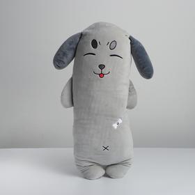 Мягкая игрушка «Собака», 60 см