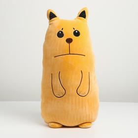Мягкая игрушка-подушка «Котик», 50 см