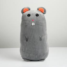 Мягкая игрушка-подушка «Мышка», 50 см