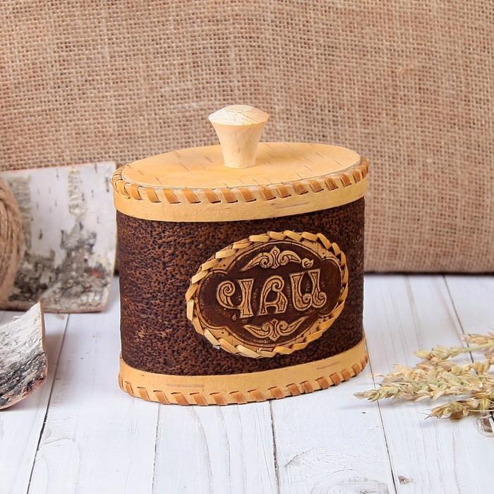 Туес «Чай», овальный, темный, 11×8,5×13,5 см, береста