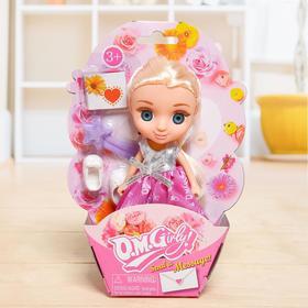 Кукла малышка « Катя» с аксессуарами