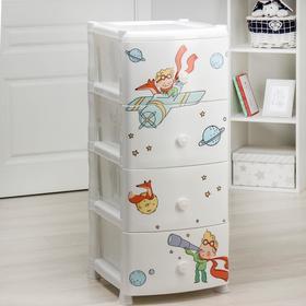 Комод детский 4-х секционный с декором «Мечтатель», цвет белый