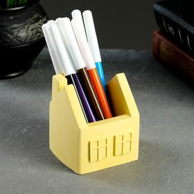 Подставка для карандашей Домик желтое, 9,5 х 9,5 х 7 см