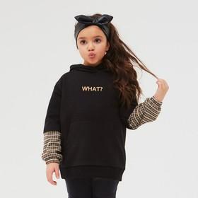 Толстовка детская, цвет чёрный, рост 110-116 см