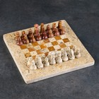 Chess, 25x25 cm, onyx