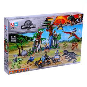 Конструктор Диноленд «Долина динозавров», 690 деталей