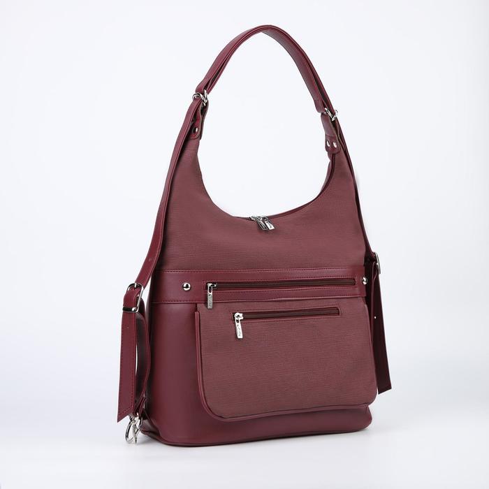 Сумка-рюкзак, отдел на молнии, 2 наружных кармана, цвет бордовый - фото 776238