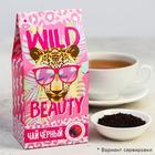 "Tea in the house ""Wild beauty"", 50 g"