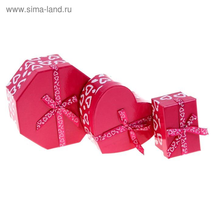 "Набор коробок 3в1 ""Сердечки"", цвет розовый"