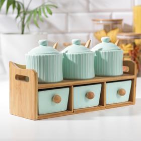 Набор банок «Антураж», 6 шт, 3 банки: 200 мл, 3 емкости: 220 мл, 3 ложки, на деревянной подставке, цвет голубой