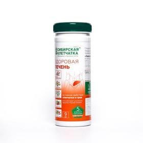 Сибирская клетчатка «Здоровая печень», 170 г