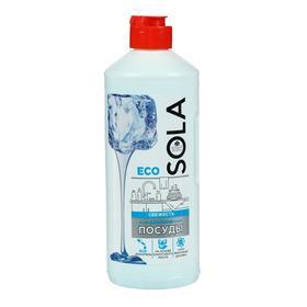 Средство для мытья посуды SOLA, свежесть, 0,5 л