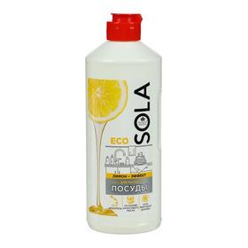 Средство для мытья посуды SOLA, лимон, 0,5 л