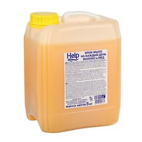 """Крем- мыло Help """"Молоко и мед"""", 5л"""