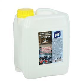 Чистящее средство Help для чистки кухонных духовок и плит, 5л Ош