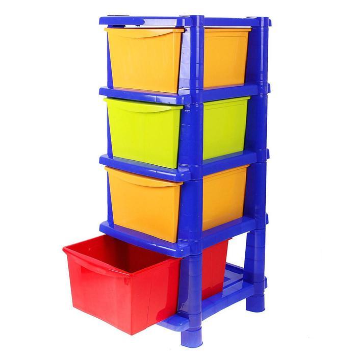 Комод для игрушек Star, 4 выдвижных ящика - фото 308329636
