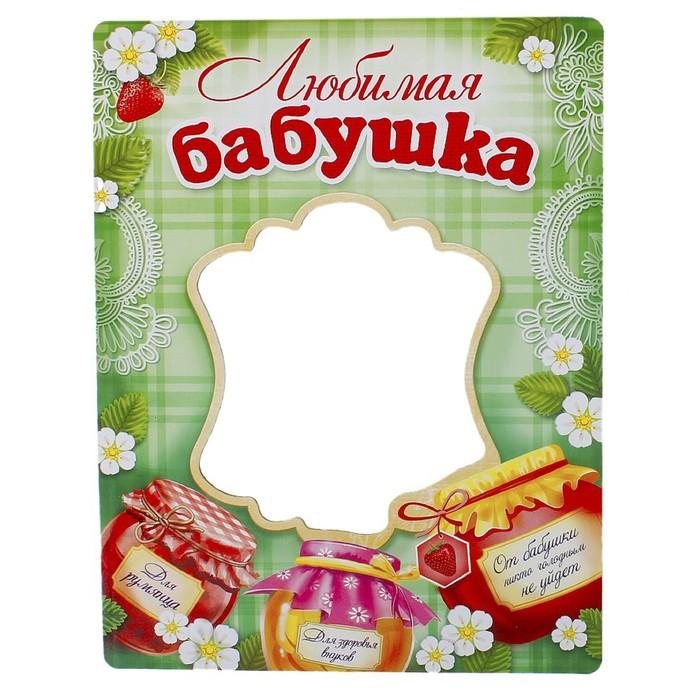Днем, открытка шаблон с днем рождения бабушке