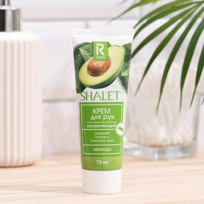 Крем для рук Aura Clean увлажняющий, авокадо, 75 мл