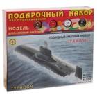 Сборная модель «Подводный ракетный крейсер Тайфун»