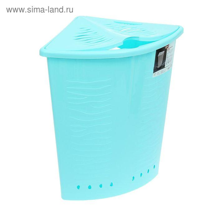 Корзина для белья угловая 40 л Aqua, цвет бирюза