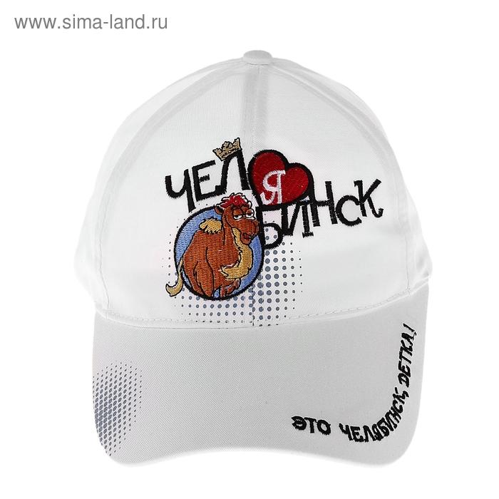 """Кепка """"Челябинск"""""""