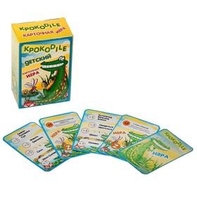 Настольная игра «Крокодильчик»