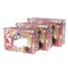 """Набор коробок 3 в 1 прямоугольные """"Посылка от Деда Мороза"""" блестки"""