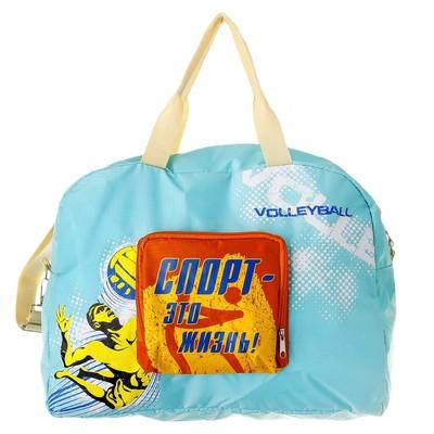 Купить дорожные и спортивные сумки оптом и в розницу в интернет ... fab67534f75aa