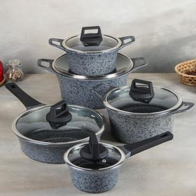 Набор посуды, 5 предметов: кастрюля 20/24/28 см, ковш 16 см, сковорода 24 индукция, цвет серый