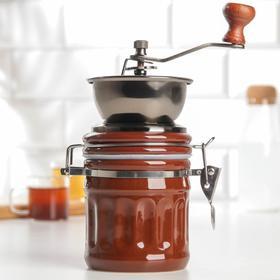 """Coffee grinder """"vivacity"""" ceramic mechanism"""