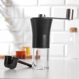 """Coffee grinder """"arabica"""" ceramic mechanism, stainless steel. steel"""