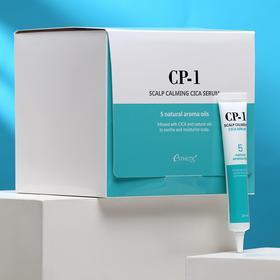 Cыворотка для кожи головы успокаивающая CP-1, 20 штук по 20 мл