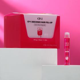 Маска для волос CP-1, набор филлеров 20 штук по 13 мл