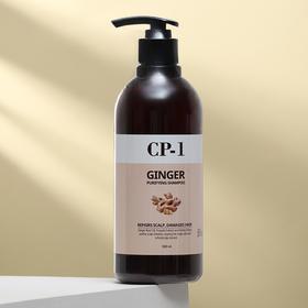 Шампунь для волос имбирный CP-1, 500 мл