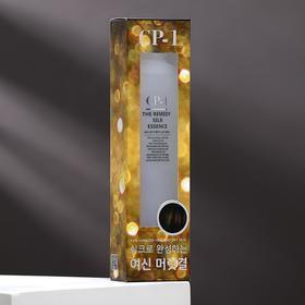 Эссенция для волос CP-1, шёлковая лечебная, 150 мл